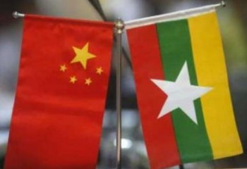 China, Myanmar to sign MOU on economic corridor in 2018, report