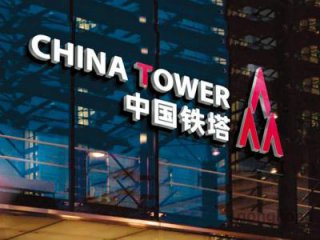 Old Economy Could Trump the New in Chinese IPOs
