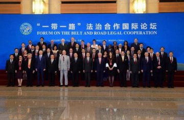 China to deepen legal cooperation with Countries under B&R Initiative