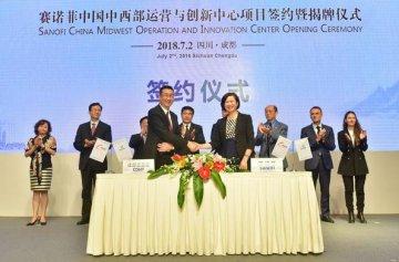 Global healthcare leader Sanofi sets up innovation center in SW China