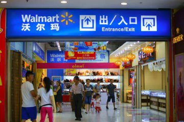 Walmart to open 30 to 40 more stores in 5 years in Chengdu