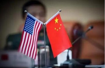 China not to preempt U.S. tariff move: official