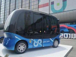 Baidu realizes mass production of autonomous driving bus