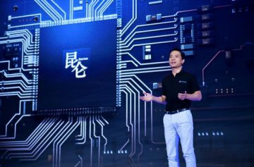 Baidu Unveils New Chip Kunlun for Cloud Computing and AI Applications