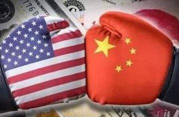 China to follow after U.S. tariffs take effect