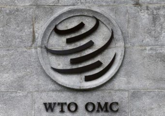 ​China launches WTO complaint on U.S. Section 301 tariffs: MOC