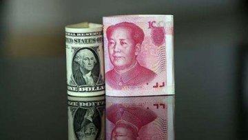 Yuan fluctuations within proper range: economist