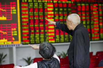 China to further open A-shares market to foreign investors