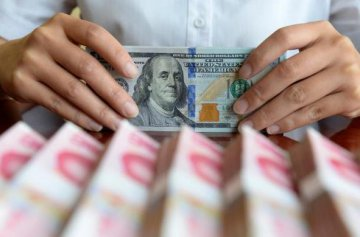 Chinas forex reserves rebound in June