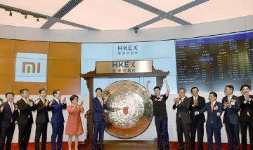 Smartphone maker Xiaomi debuts on Hong Kong stocks