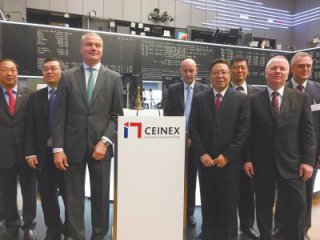 ​CEINEX sets D-share market standards for Chinese Company