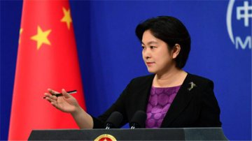 FM responds to U.S list of tariffs on 200-bln-USD Chinese goods