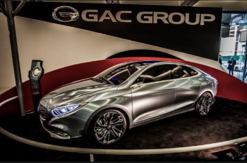 Guangzhou Automobile Group to expand R&D center in U.S. state of Michigan