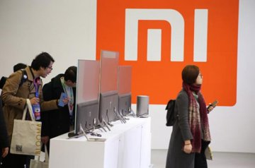 China Traders Barred From Buying Xiaomi Through Stock Link