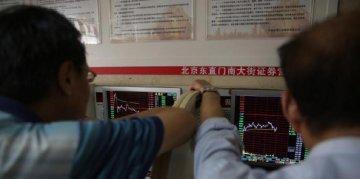 China's bond market hits a sweet spot as the yuan and stocks sag