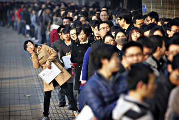 ​Update: China sees steady employment in June