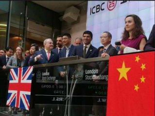 ICBC London celebrates landmark green bond issuance
