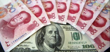 ​China's yuan funds for foreign exchange rise in June