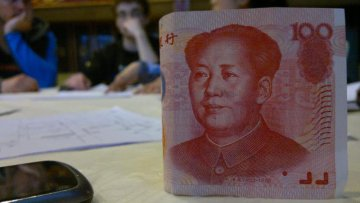 Large securities firms in China fair well, small ones suffer in H1