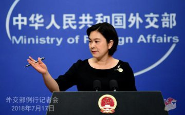 ​China refutes US accusations of violating WTO rules