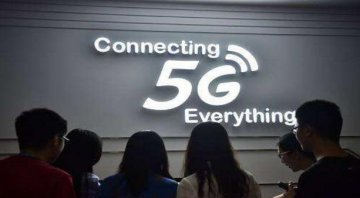 Yangtze River Delta to build Chinas largest 5G field trial network