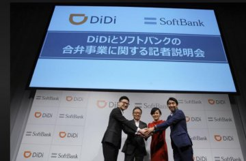 DiDi, SoftBank set up a ride-hailing JV in Japan