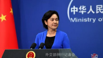 China slams senior US official's remarks on trade dispute