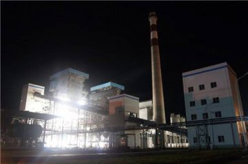 Indonesia's Mamuju power plant built achieves full-load trial operation