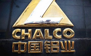 Chalco to acquire carbon assets from connected party for RMB736mln