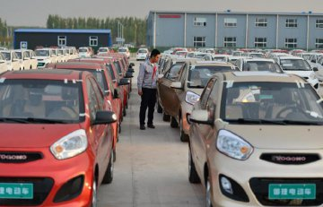 Beijing City NEV subsidy to target consumers