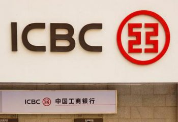 ICBC joins hands with Germany's Commerzbank to support the B&R projects