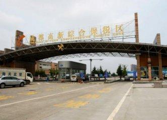 Foreign trade volume of Chengdu Bonded Zone reaches RMB 151.1 billion