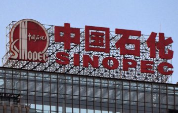 Sinopec projects 50% rise in H1 profit