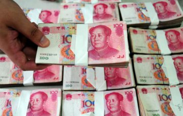 Chinese yuan strengthens to 6.7662 against USD Thursday