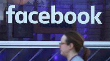 Facebooks Q2 earnings falls short of Wall Street expectations