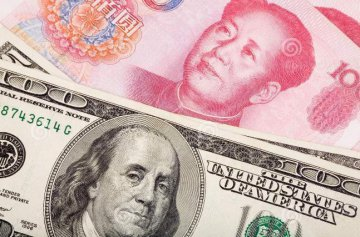 ​Market jitters unlikely to cause big yuan depreciation