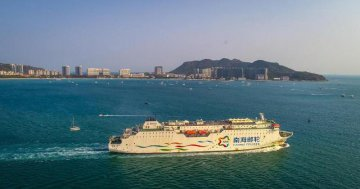 Hainan to fully open up shipping business