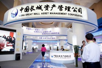 Chinas Great Wall Asset Management to get $1.8 bln capital injection