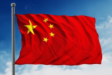 Chinese firms overseas M&As in H1 up 46pct y-o-y