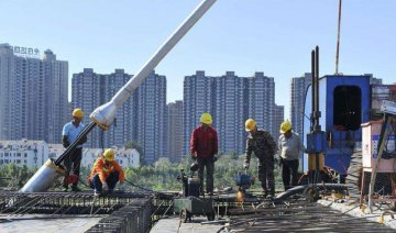 Local governments promote infrastructure investment projects