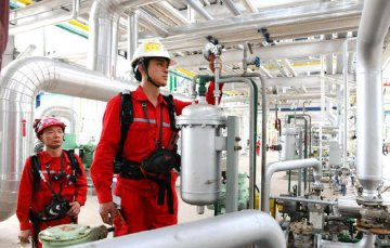 Natural gas demand rises in first half