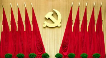CPC central committee holds symposium on economic work
