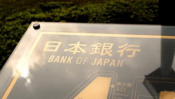 BOJ makes policy adjustment as inflation target remains far-flung