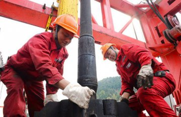 ​Strong H1 results expected for oil and gas giants