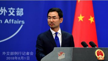 U.S. unilateral threat and pressure be counterproductive:FM spokesperson