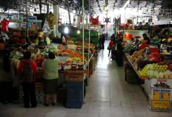 Inflationary pressure in Mexico may continue to rise: Bank of Mexico