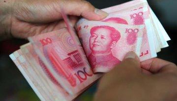 Chinese yuan weakens in July