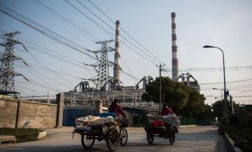 Chinas reform picks up speed in new era