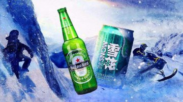 ​Heineken joins forces with Chinas largest brewer