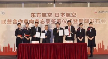 China Eastern Airlines signs MOU with Japan Airlines